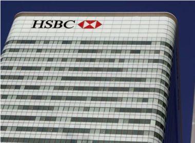 HSBC-segue-BB-e-Caixa-e-e-o-1-banco-privado-a-reduzir-juros-blog-televendas-e-cobranca