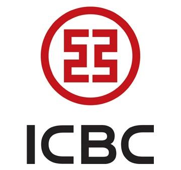 Maior-banco-da-china-obtem-autorizacao-para-atuar-no-brasil-televendas-cobranca