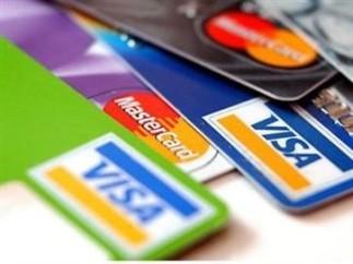Numero-de-cartoes-de-credito-aumentou-75-em-cinco-anos-televendas-cobranca