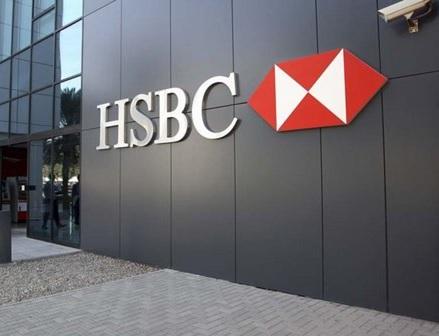 HSBC-e-condenado-em-67-5-milhoes-por-espionar-empregados-doentes-televendas-cobranca
