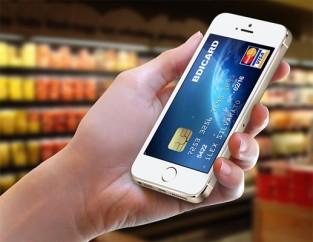 Sai-o-cartao-e-entra-a-credencial-de-pagamento-televendas-cobranca