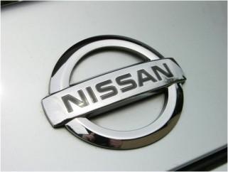 Nissan-monta-loja-virtual-para-atender-novo-consumidor-televendas-cobranca-1
